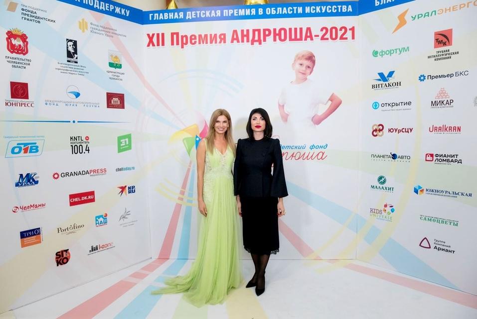 XII Премия «Андрюша-2021» «включила свет» 3