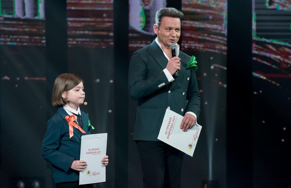 XII Премия «Андрюша-2021» «включила свет» 1