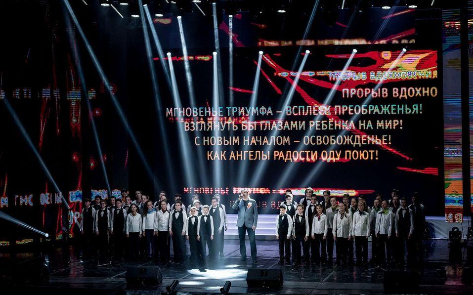 XII Премия «Андрюша-2021» «включила свет» 12