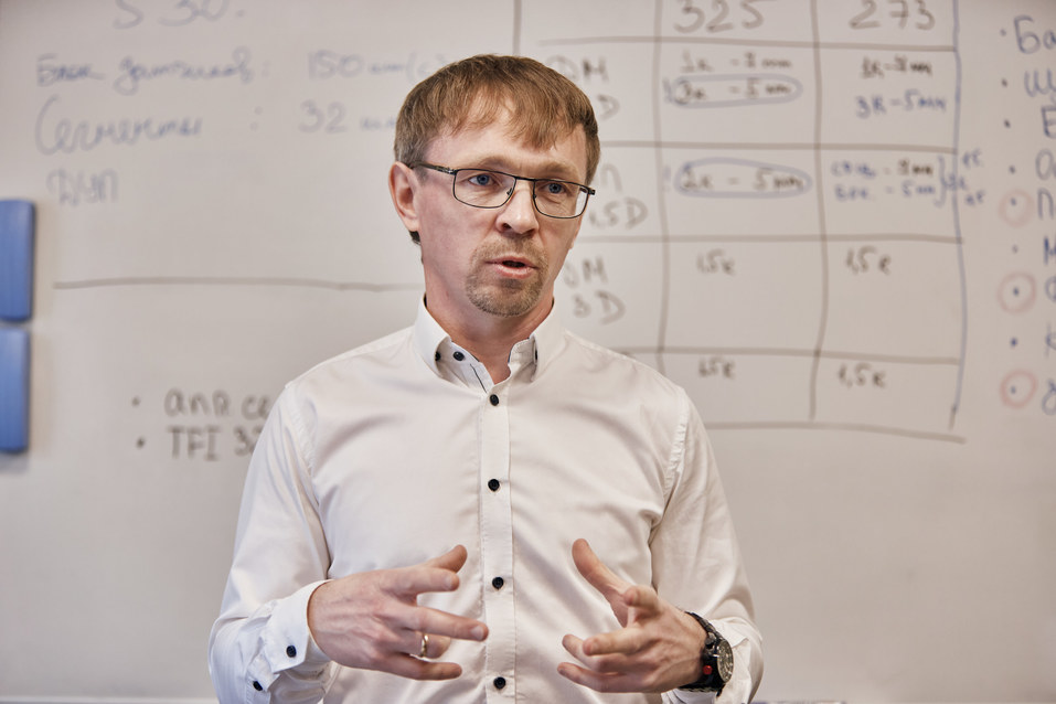 Андрей Базилевский