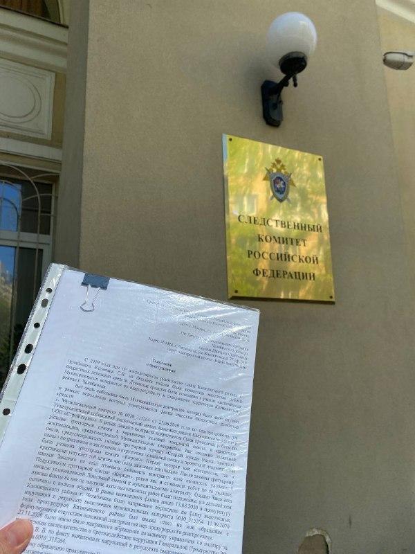 «Получилось как всегда»: Дмитрий Ларин просит переделать сквер на северо-западе Челябинска 2
