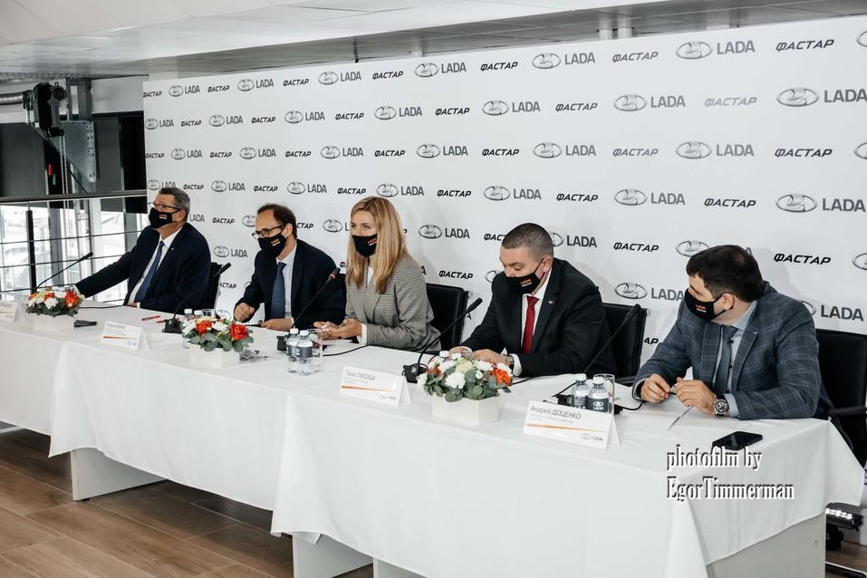 «Фастар» запустил дилерский центр LADA в Новосибирске 9