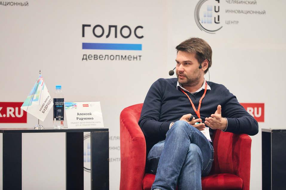 «Челябинск не мешало бы посадить на «кремлевскую» диету», — Алексей Радченко, урбанист 1