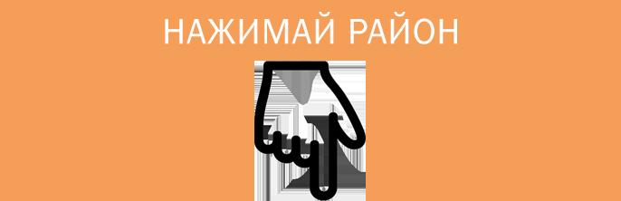 Где в Екатеринбурге жить хорошо? | Деловой квартал DK.RU 2