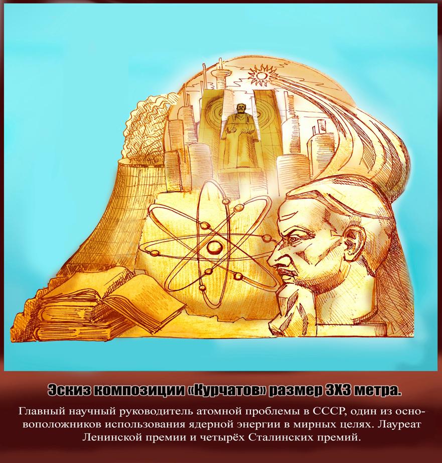 Купцы, металлурги, танки и паровозы: челябинский Сад камней украсят песчаными скульптурами 4
