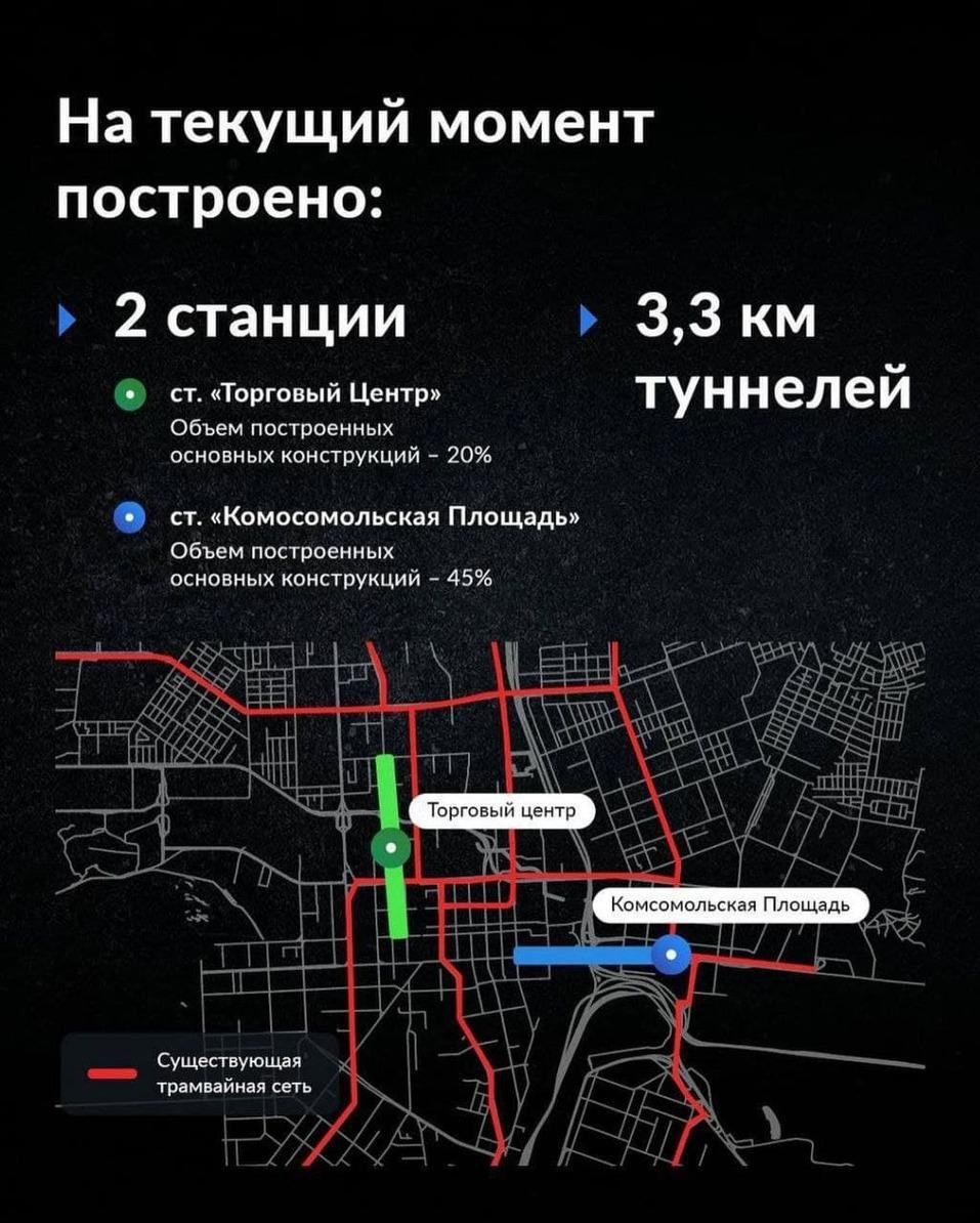 Челябинский метротрамвай обещают запустить в рекордный срок — за три с половиной года 1