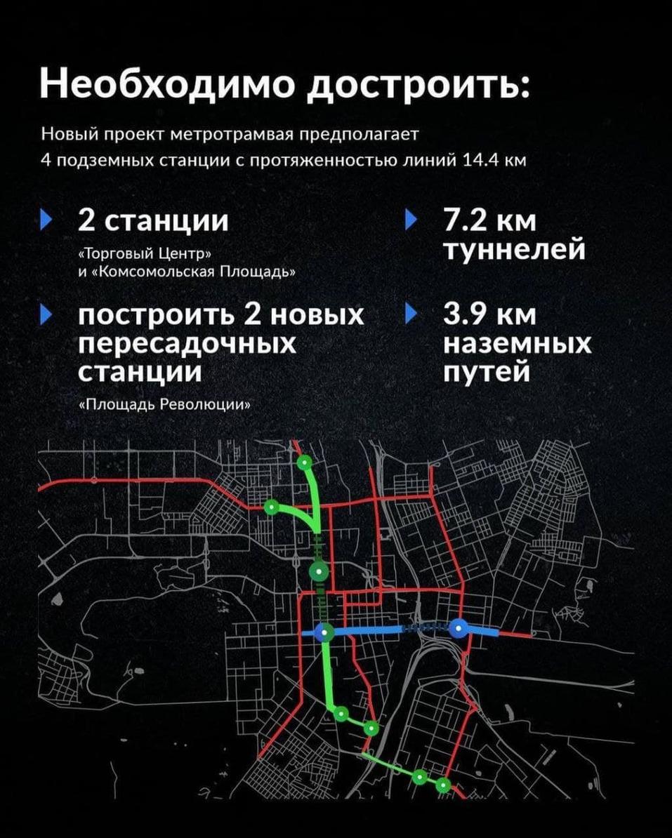 Челябинский метротрамвай обещают запустить в рекордный срок — за три с половиной года 2