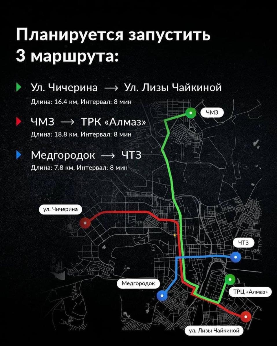Челябинский метротрамвай обещают запустить в рекордный срок — за три с половиной года 3