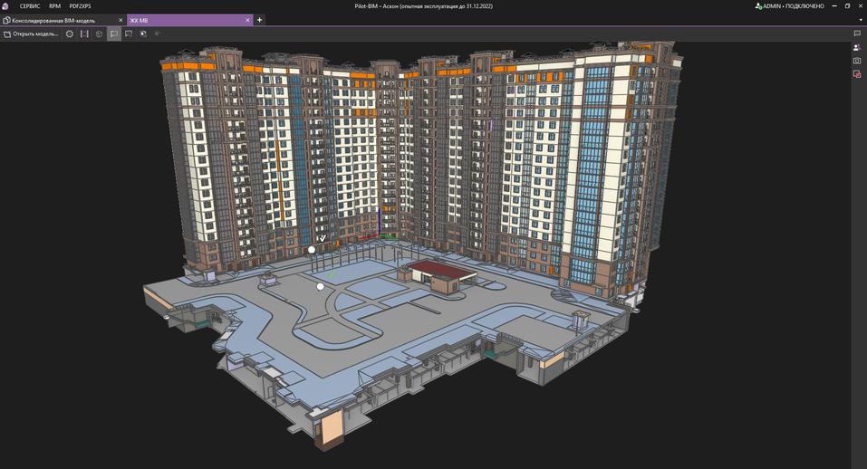 BIM – моделирование: планировать, проектировать, строить 2