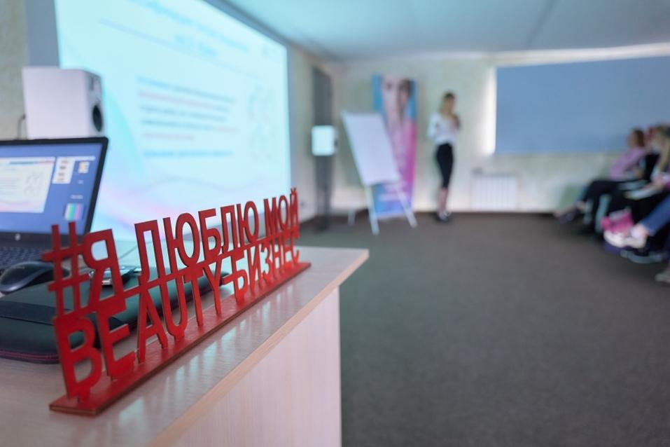 В Новосибирске прошла конференция для руководителей и специалистов эстетической медицины 1