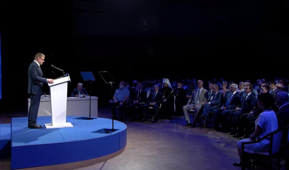 Алексей Текслер выступил с отчетом о работе за 2020 год. Главное 2