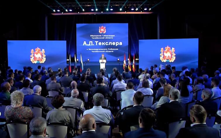 Алексей Текслер выступил с отчетом о работе за 2020 год. Главное 1