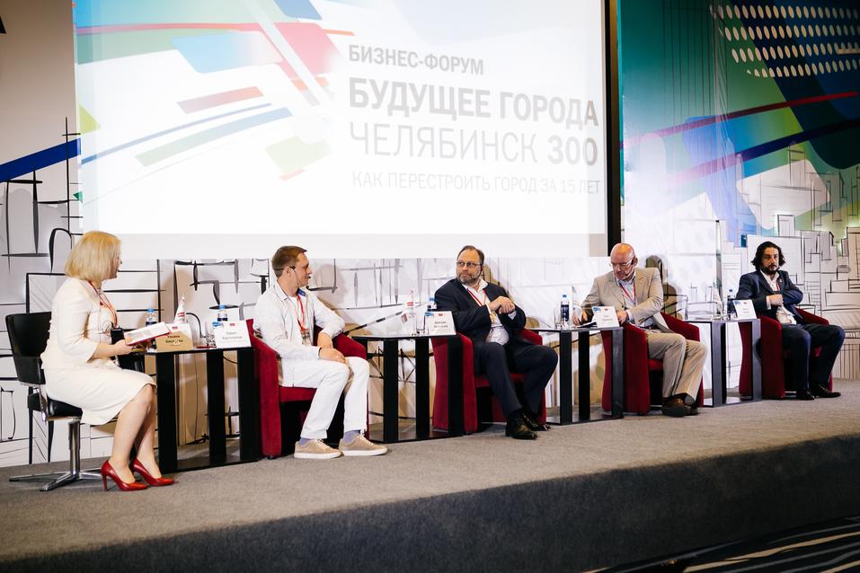 Будущее города: как перестроить Челябинск за 15 лет. Фоторепортаж 2