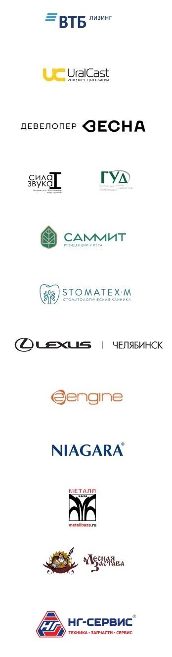 """Бизнес-форум """"БУДУЩЕЕ ГОРОДА"""" 2021 - Деловой квартал 8"""
