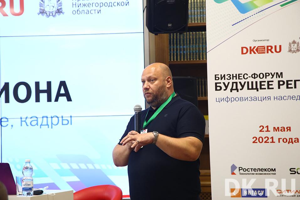 Безопасный и умный город. Открытый диалог власти и бизнеса — о будущем Нижнего Новгорода  1