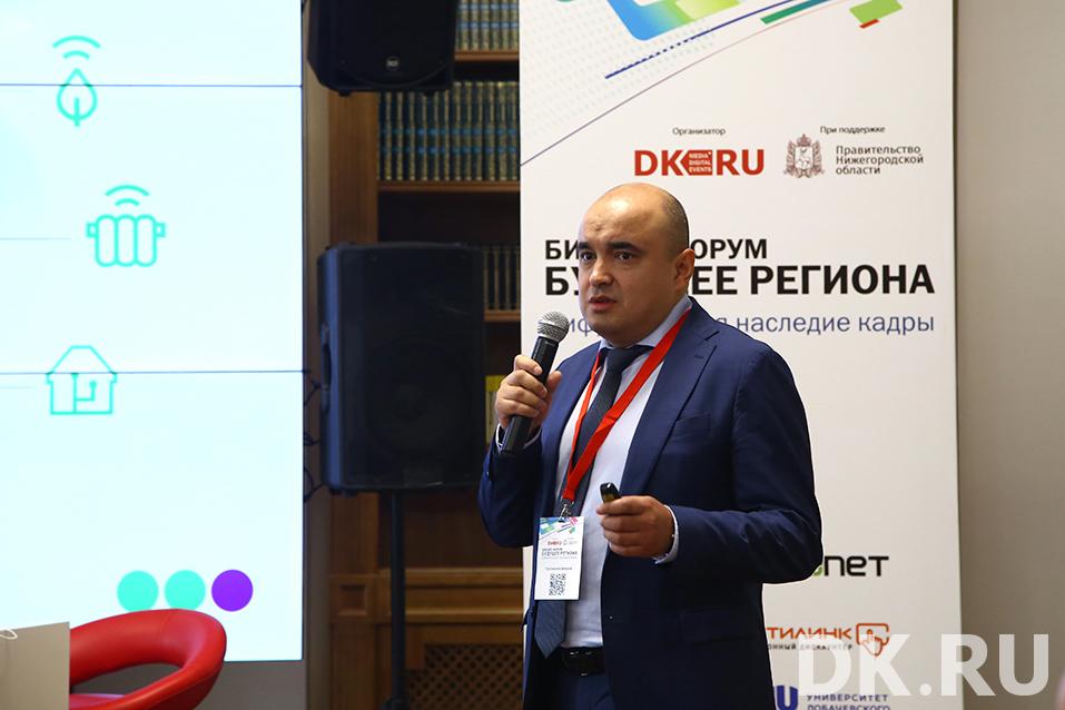 Безопасный и умный город. Открытый диалог власти и бизнеса — о будущем Нижнего Новгорода  2