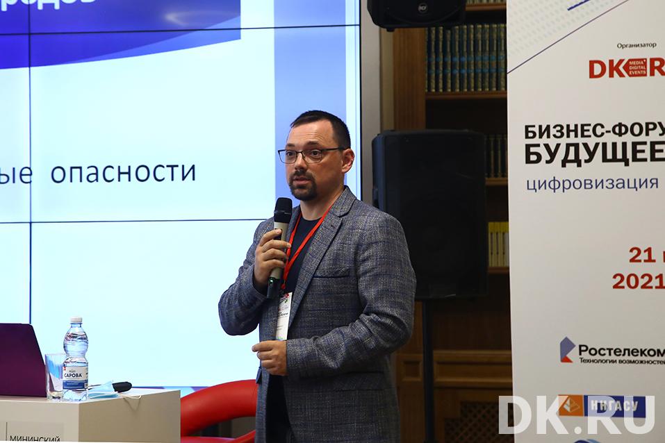Безопасный и умный город. Открытый диалог власти и бизнеса — о будущем Нижнего Новгорода  4