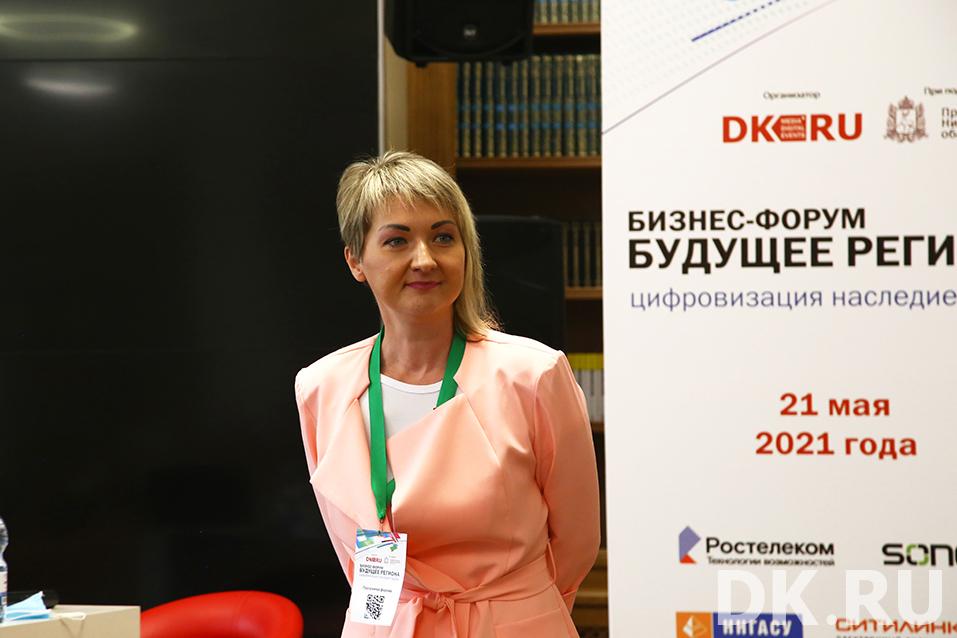 Безопасный и умный город. Открытый диалог власти и бизнеса — о будущем Нижнего Новгорода  5