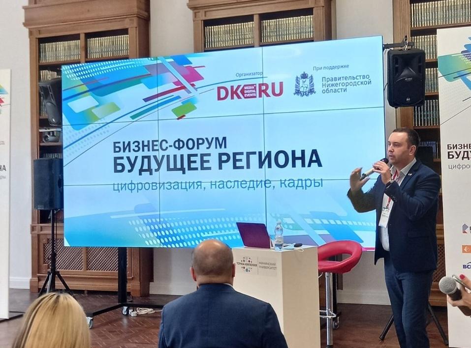 Безопасный и умный город. Открытый диалог власти и бизнеса — о будущем Нижнего Новгорода  8