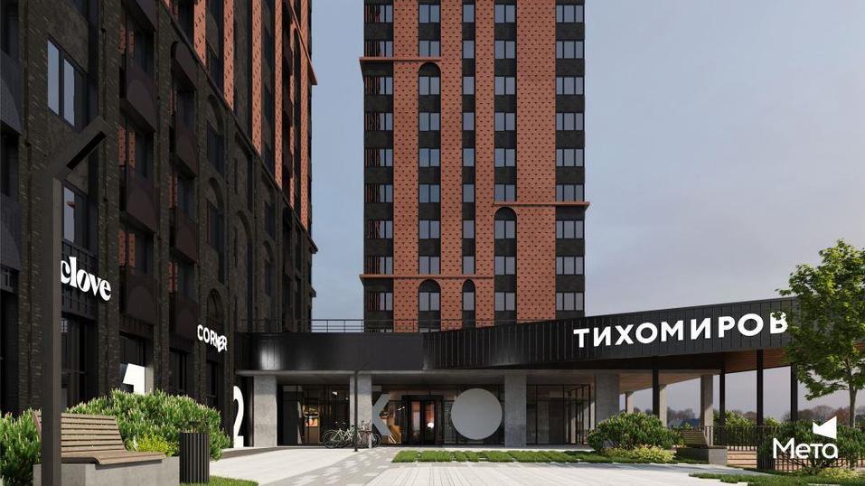 Трансформация рынка жилья бизнес и комфорт-класса - Деловой квартал 11