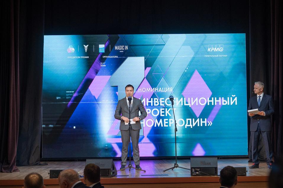 Лучшим предприятиям Урала вручили «Премию №1». Как это было. Фоторепортаж DК.RU 1