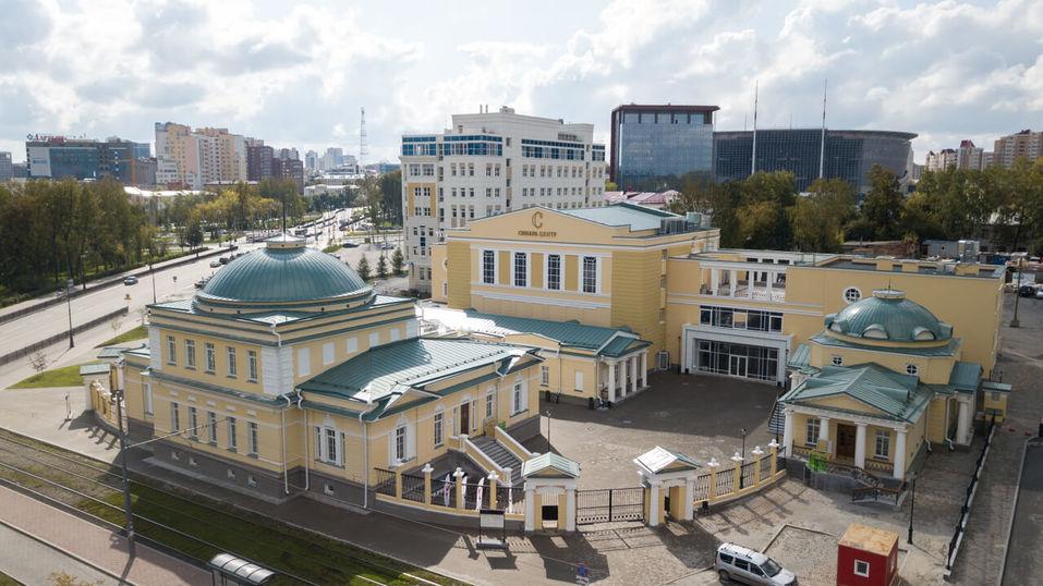 Синара-Центр. Фото: nashural.ru