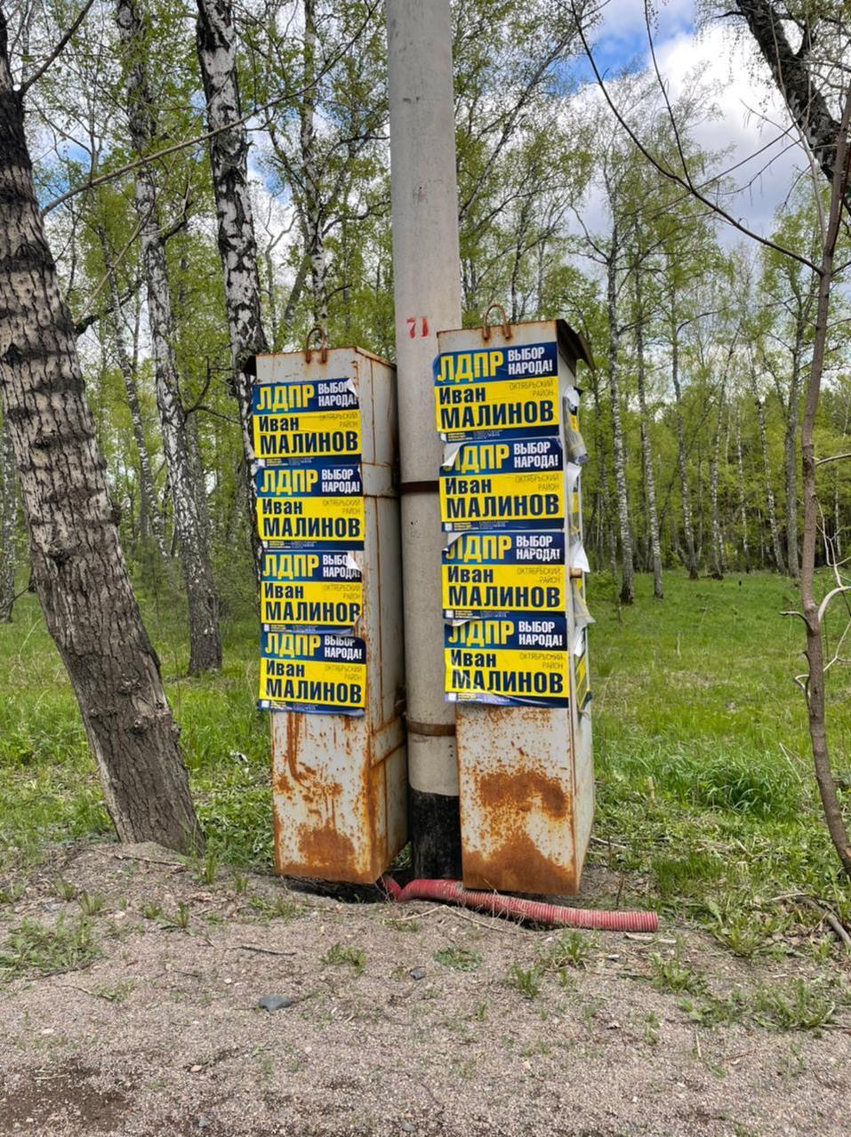 Александр Глисков опроверг слухи о смене политической ориентации   2