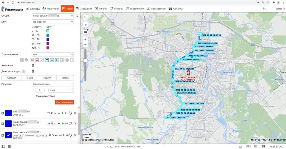 «Ростелеком» запустил «Мониторинг транспорта», позволяющий отслеживать состояние автопарка 1