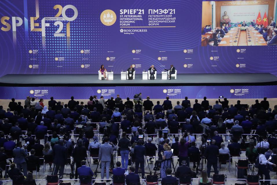 ПМЭФ-2021: новые смыслы и важные «сделки» 1