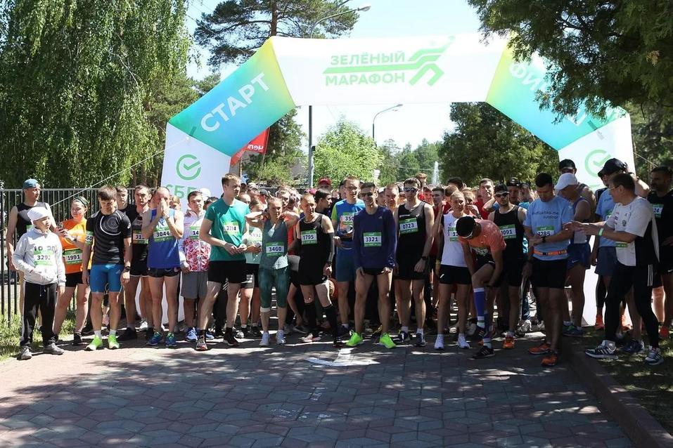 Зеленый Марафон в Челябинске посетили больше 5 тысяч человек 1
