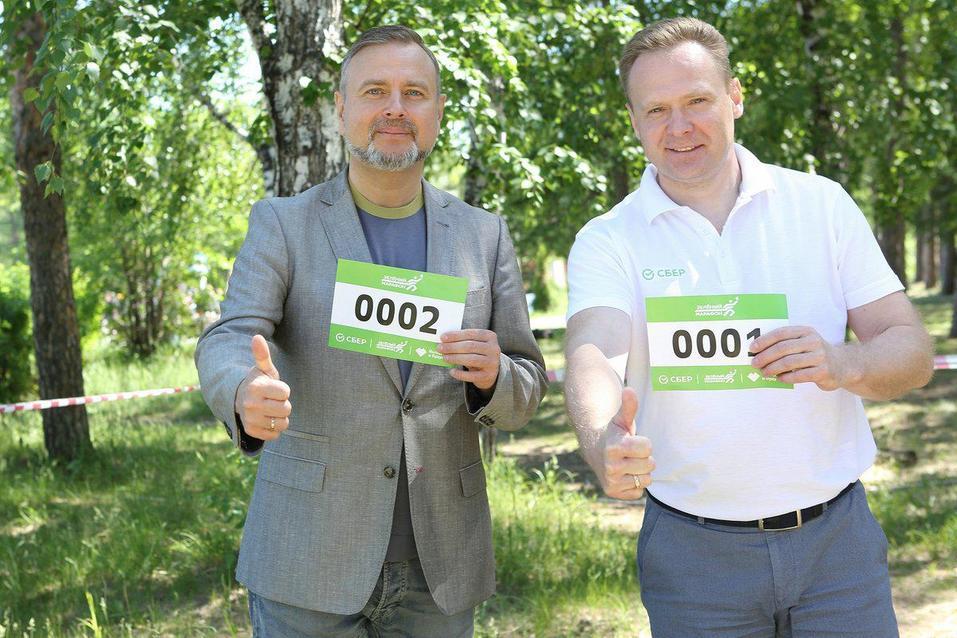 Зеленый Марафон в Челябинске посетили больше 5 тысяч человек 2