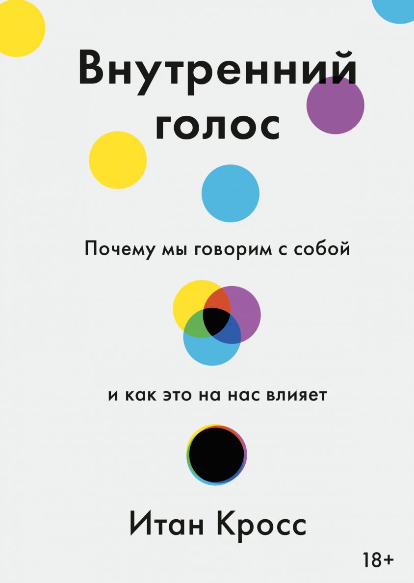 Что читать? 9 главных книг июня с Марией Райдер 8