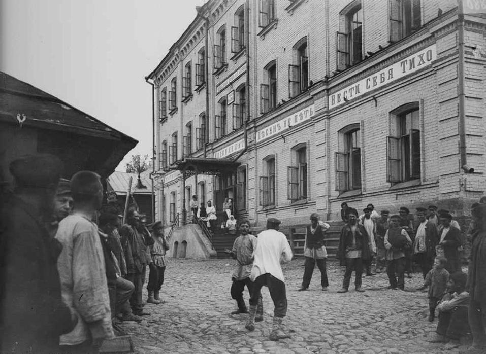 Наследие нижегородского купечества: благотворительность 1
