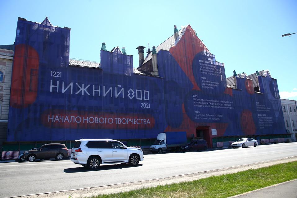 Наследие нижегородского купечества: фабрики 6
