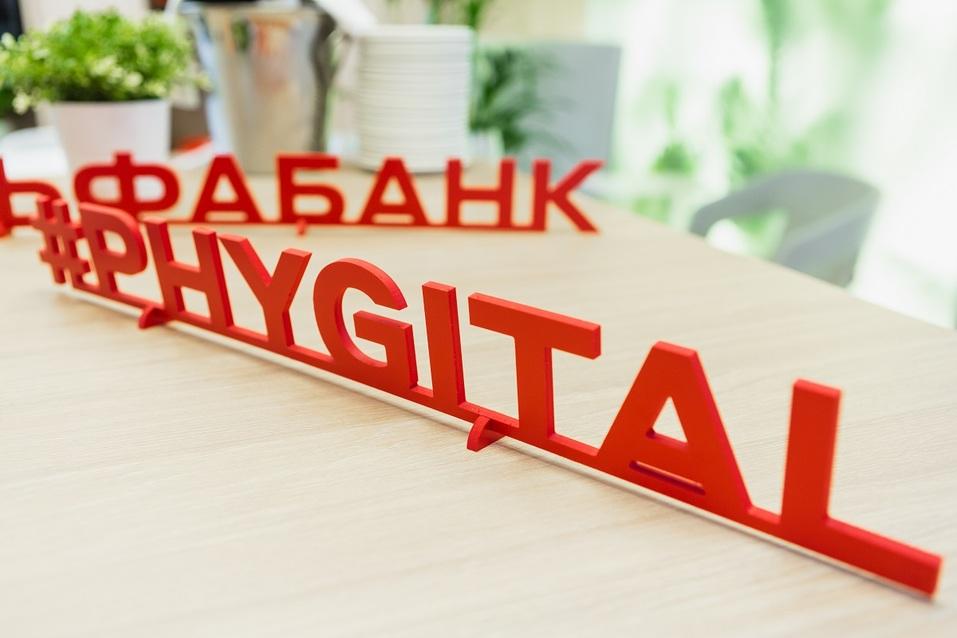 Альфа-Банк открыл первый phygital-офис в Челябинске 3