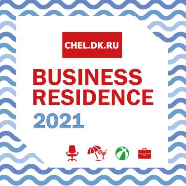 Business Residence 2021 - Деловой квартал 12