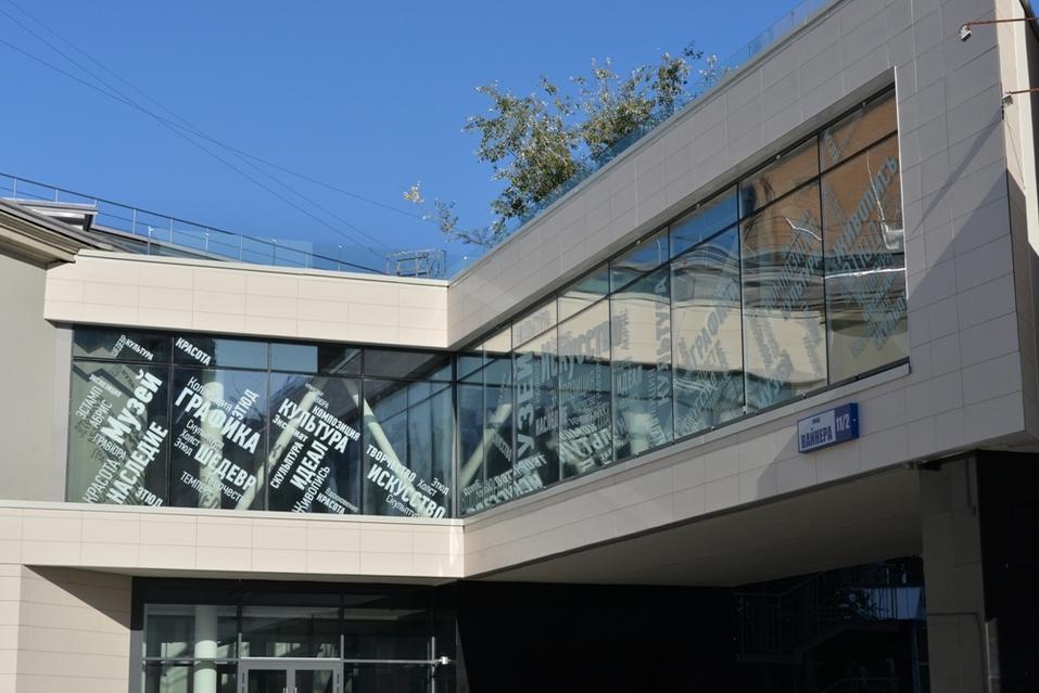 Лучший комплекс апартаментов в стране, новый дом с видом на воду и министр в Екатеринбурге 2
