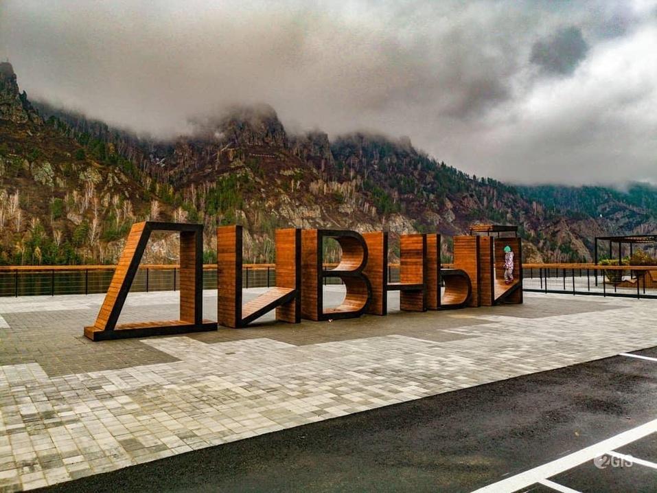 Туристический «след»: цифровые решения для развития турпотока в Сибирь  4