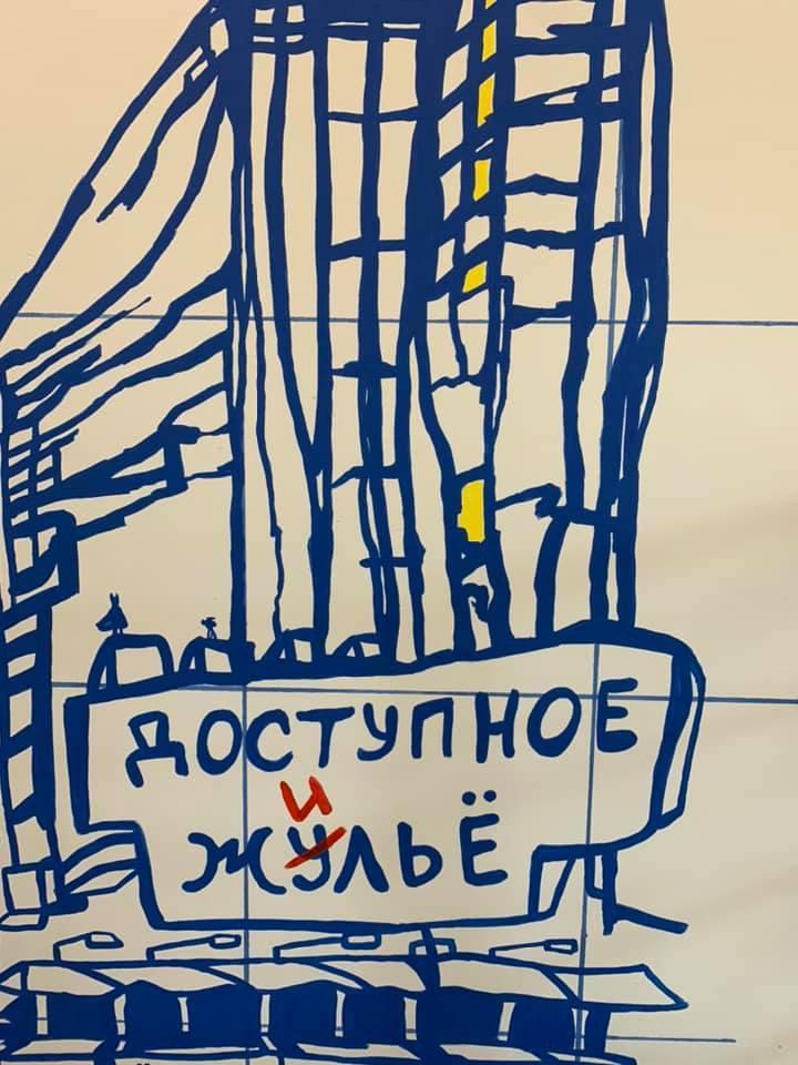 Красноярская телекомпания украсила стены росписью «Прекрасная Россия будущего»   2