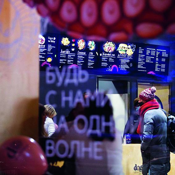 Типа ресторан: самые нетипичные заведения Красноярска 4