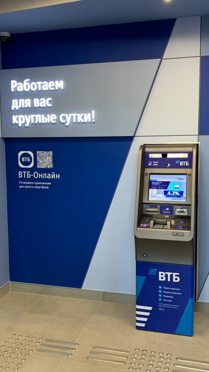 ВТБ открыл первый офис нового формата в Челябинске 2