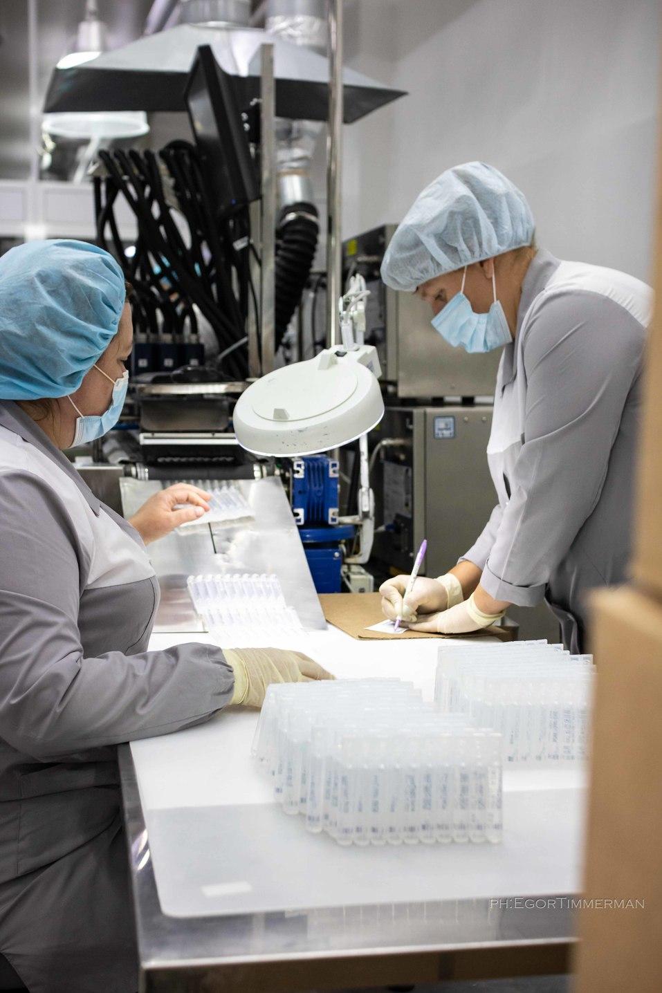 Фармацевтика + IT = успех. Видеоэкскурсия по новосибирскому фармпредприятию 28