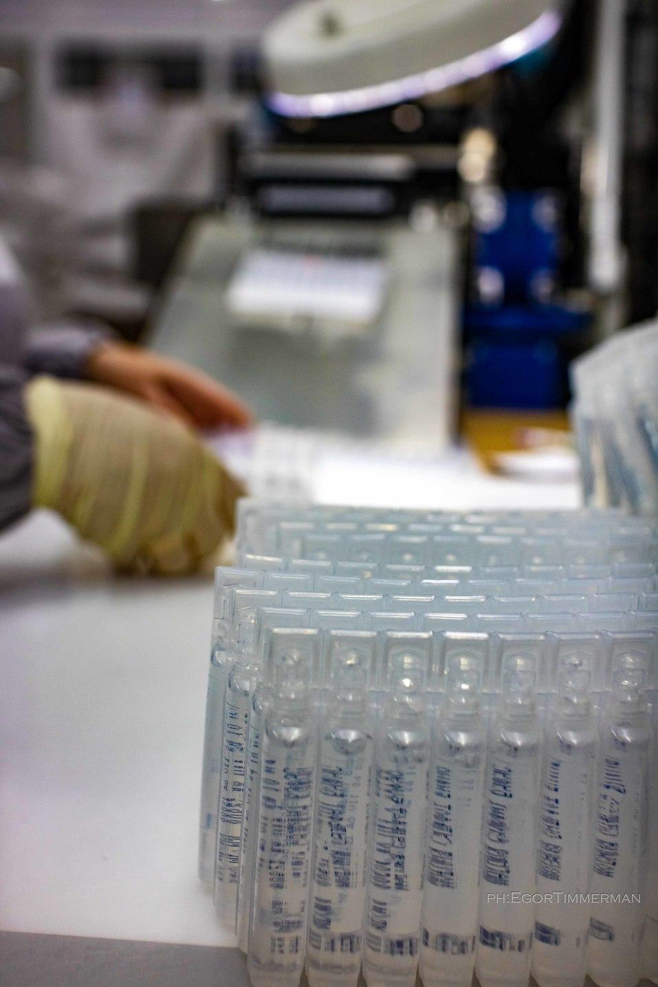 Фармацевтика + IT = успех. Видеоэкскурсия по новосибирскому фармпредприятию 29
