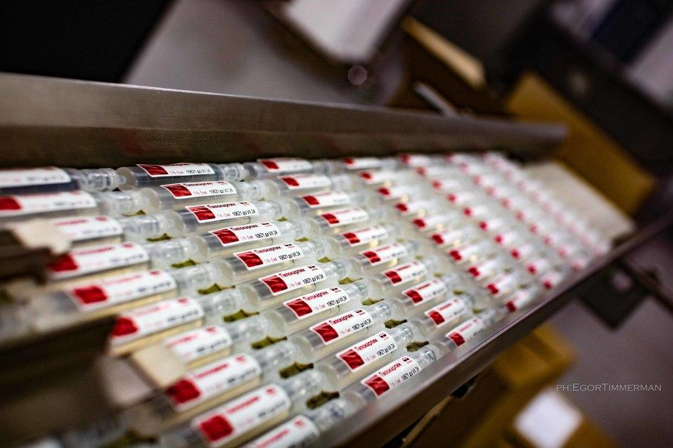 Фармацевтика + IT = успех. Видеоэкскурсия по новосибирскому фармпредприятию 34