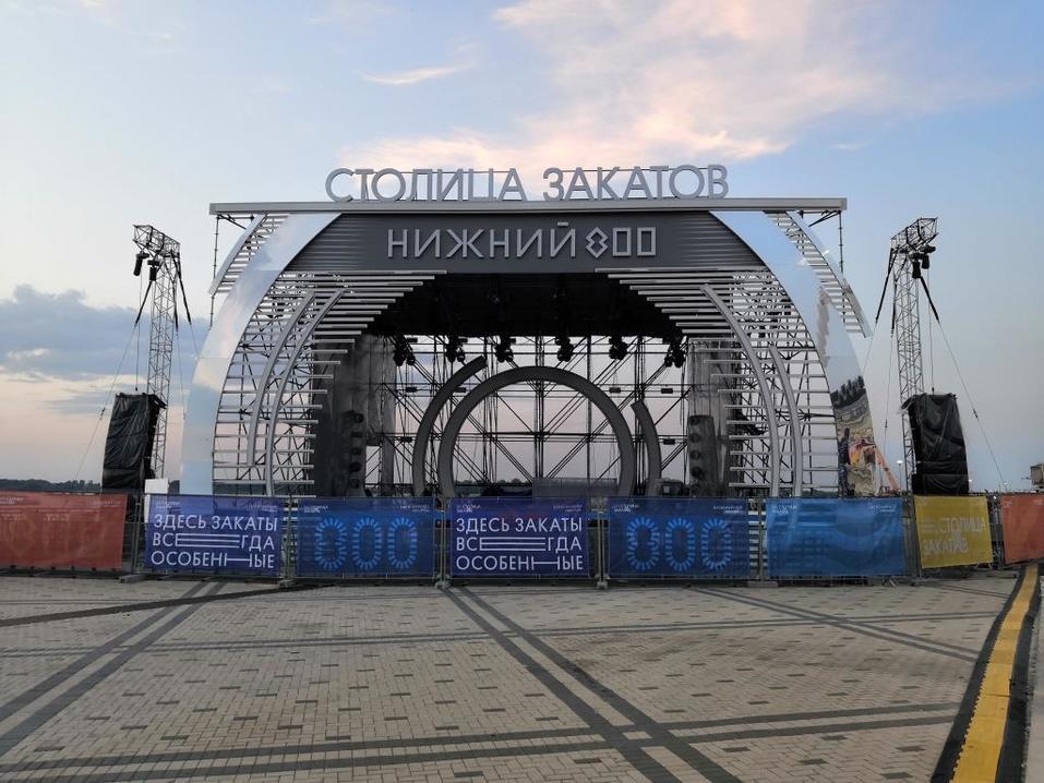 Месяц до 800. Нижний Новгород  готовится к юбилею за заборами. 22