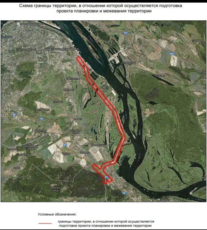 Быть или не быть: появится ли Восточный обход Нижнего Новгорода в Артемовских лугах 9