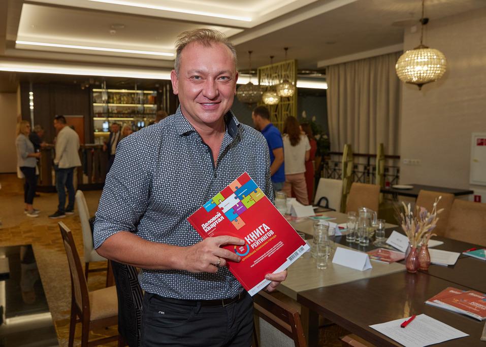 Экспертный совет «Делового квартала» утвердил номинации «Человека года»-2021 28
