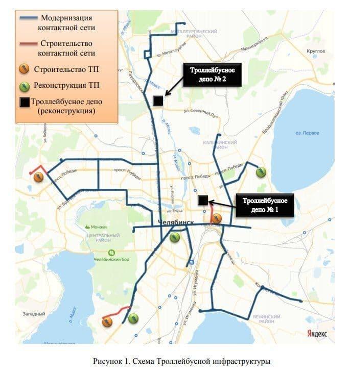 «Синара» предложила взять челябинский троллейбус в концессию за 11 млрд рублей 1
