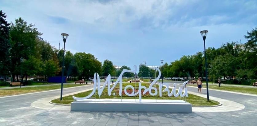 Завершили с третьего раза. Сквер на площади Горького открылся после реконструкции  2