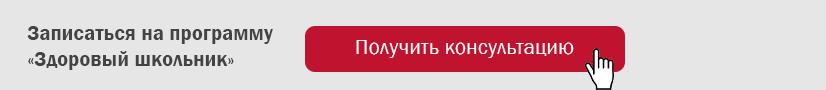 Юлия Куликова: «Сохранить здоровье ребенка просто» 1